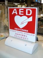 「何?」を成田空港で発見!