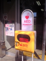 AED at 駒沢公園