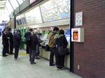 東京駅丸の内券売機