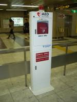「何?」を渋谷駅で発見!